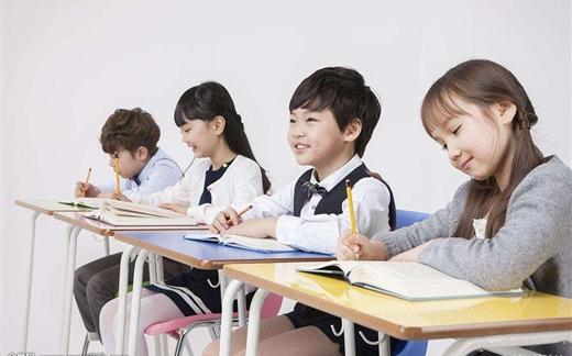 开学了!祝同学们快乐收心,迎接新学期!