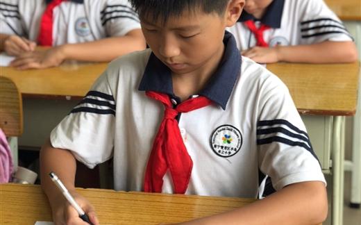 写好中国字 做好中国人——记第六期硬笔基础通关测试