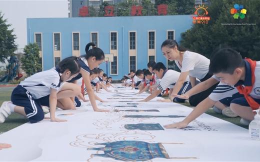 用华夏文明的精髓,滋养孩子们的精神品格|2020小螺号走进半岛卓立小学